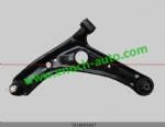 Iran Geely car parts Left Lower Front Suspension 1014001607