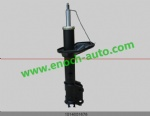 Geely Shock Absorber Assembly (Rear)1014001676