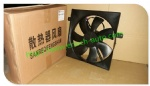 T11-1308130BA Chery Tiggo Side Fan