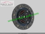 Clutch Disc S11-1601030CA