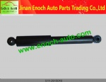 Rear shock Absorber S11-2915010